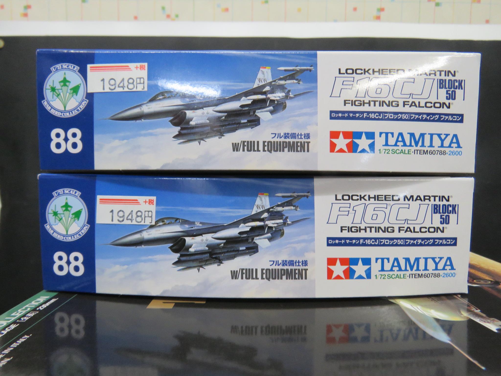 Trumpeter 03439 1//700 F2F Fighter 6 Sets for Aircraft Carrier NEW