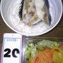 20日の食事夜写真