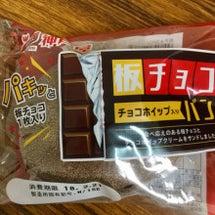 神戸屋 板チョコメロ…