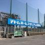 横浜DeNAベイスタ…