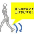 原因不明の半月板損傷は普段の歩き方が原因かも!気をつけるポイントは…の記事より