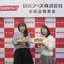 日清フーズ新商品 #…