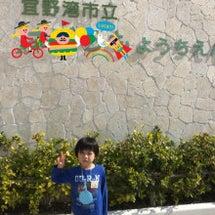 幼稚園オープンキャン…