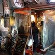 東京新橋3丁目『大友…