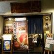 東京新橋3丁目『鮨処…