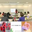 東京にてFP向け講座…