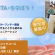 【4/28(土)】コ…
