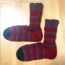 手編みのボーダー靴下…