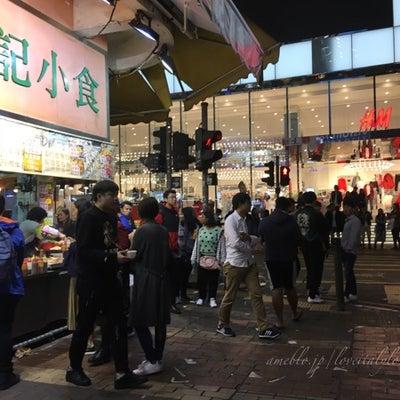 眠らない街で夜中に揚げ物【豪大大鶏排】2017年12月香港3泊4日の記事に添付されている画像