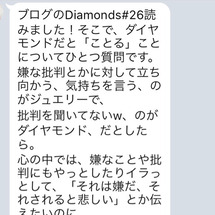"""""""Diamond#2…"""