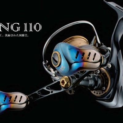 次は、WING110。。。♪♪の記事に添付されている画像