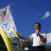 元IT副大臣53歳のセカンドスクールVol.29の画像