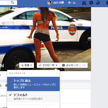 Facebookで見…