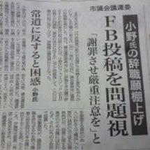 源九郎判官義経×赤穂…