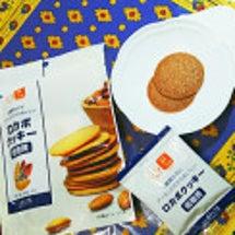 ロカボクッキー【低糖…