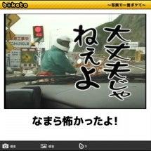■VOL.1【え!?…