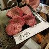 ☆奈良 フィレ肉専門店 にくぞう☆の画像