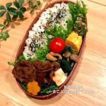 ◆すき焼き弁当 2/…