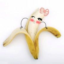 バナナ食べたい✨