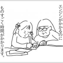 宿題問題!
