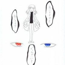 春葉青太郎さんの「死…
