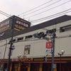 地元大口に1号店がオープンします。の画像