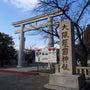 大阪護国神社へ