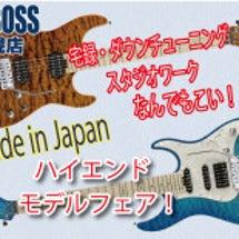 【BIGBOSS札幌…