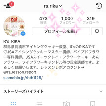Thanks! 10…