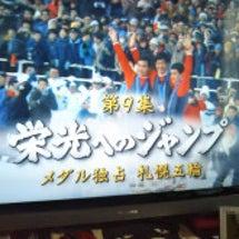 ♪札幌オリンピック〜…