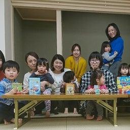 画像 【現在募集中】東京会場・オンライン開催の 日本知育玩具協会知育玩具2級講座・初級講座・教室 の記事より 16つ目