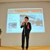 LIXILエクステリア コンテスト 表彰式 静岡 菊川市の画像