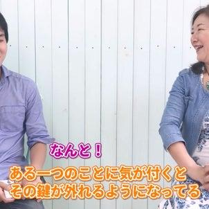 ハートのボックスには人生の設計図が眠っている!?:山田ヒロミさん 第2回の画像