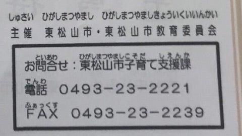 {9FDCCE7E-D899-42BC-9870-8F66FC732650}