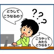 ミニ話(33) ふり…