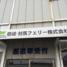長崎県H様プリウス納…