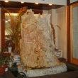 アジア風彫刻