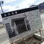 宮城県☆女川町へ