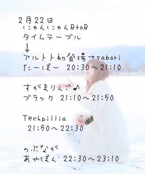 {AC489F63-5BD9-4F16-A550-28FC3BC7C81A}