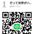 【2/25(日)ライ…