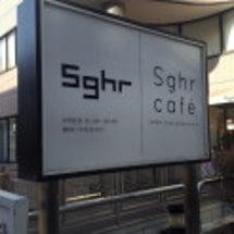 『Sghr』新作発表…