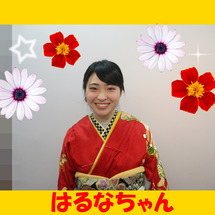 滋賀の花てまり☆お振…