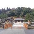 2月22日佐太神社