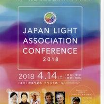 光と色彩心理研究 カ…