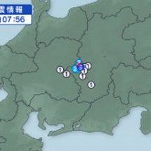 2月22日地震予想。…