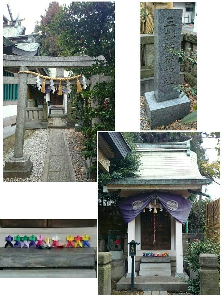 【豊島区】大鳥神社 | 鳥居の向こう側~素晴らしい神社と御朱印~