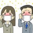花粉症を克服!ボロボ…