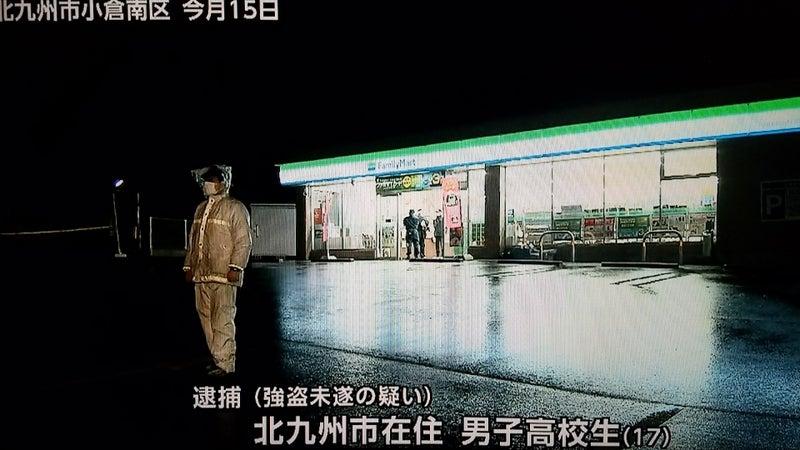 北九州市小倉南区で起きたコンビ...