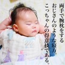 プロの寝癖♡〜5m0…