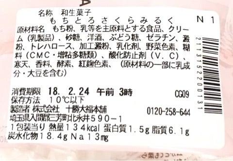 {794EC15C-7CE5-49BC-A415-194036811157}